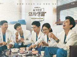 Momen Kocak Hospital Playlist 2 Episode 6: Masa Magang Geng Dokter Kesayangan!