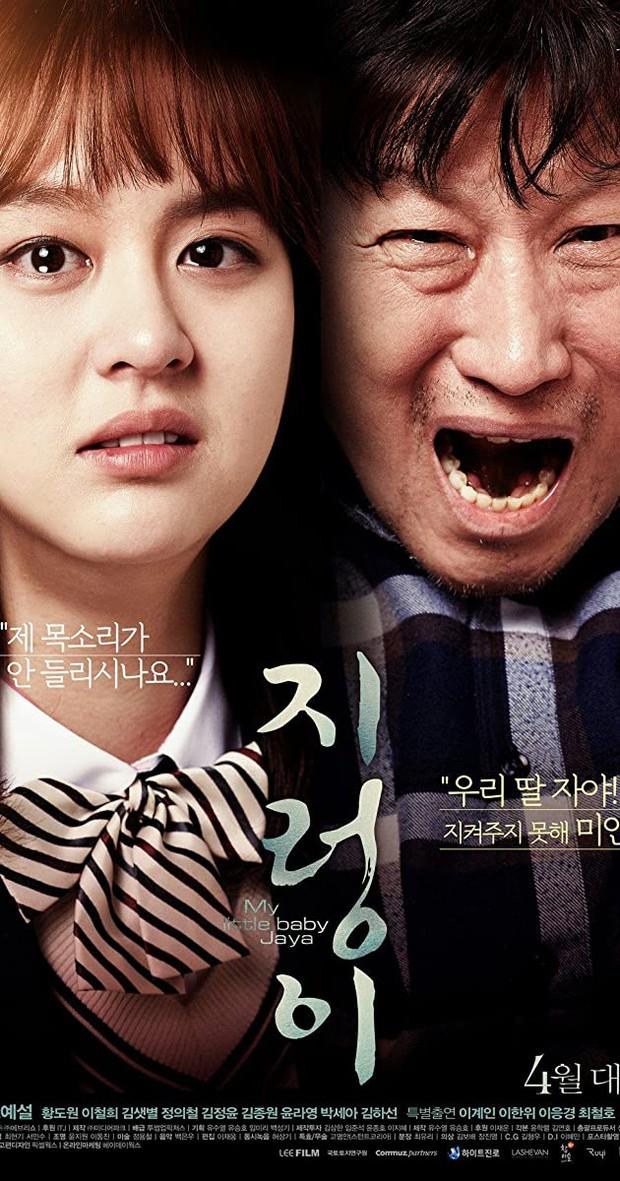 film tentang hubungan Ayah dan Anak yang relate dengan kehidupan.