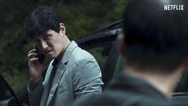 Film horor Korea The 8th Night