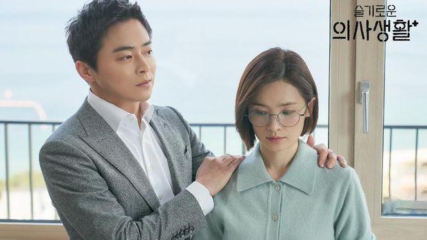 foto: tvN Drama