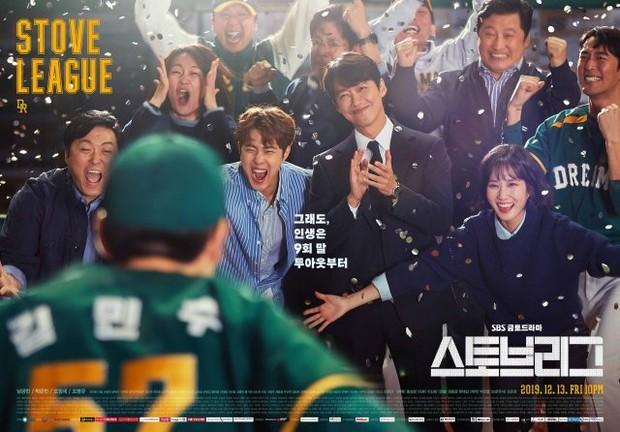 Poster Drama Korea Hot Stove League