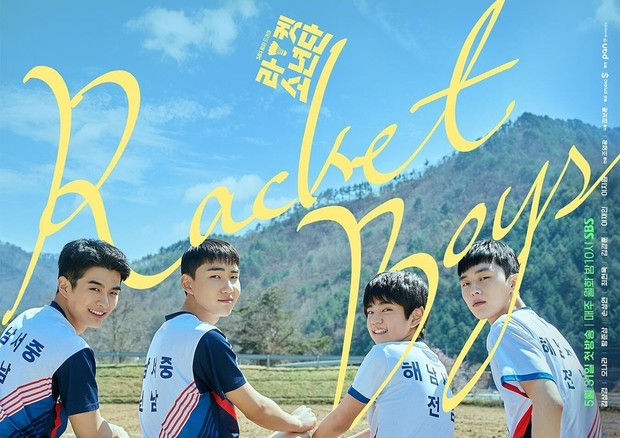 Poster Drama Korea Racket Boys