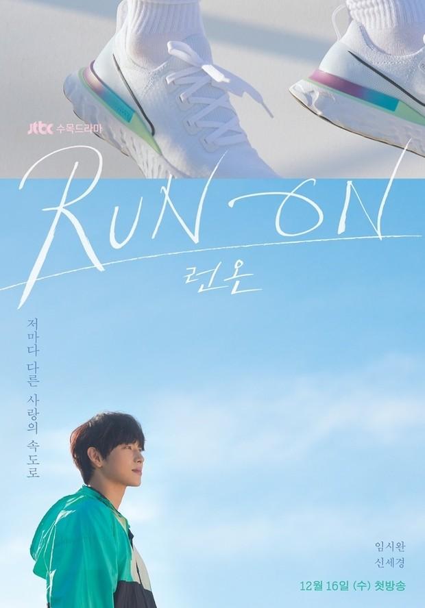 Im Si Wan sebagai Ki Seon Gyeom di 'Run On'