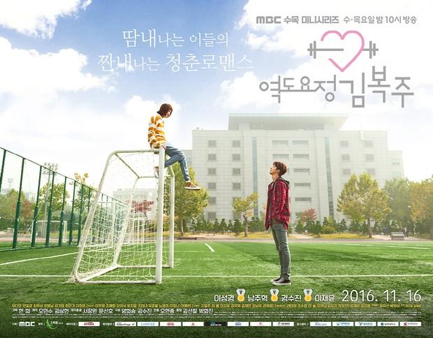 Weightlifting Fairy Kim Bok-joo poster