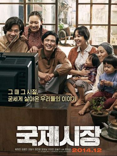 Sad Korean Movies