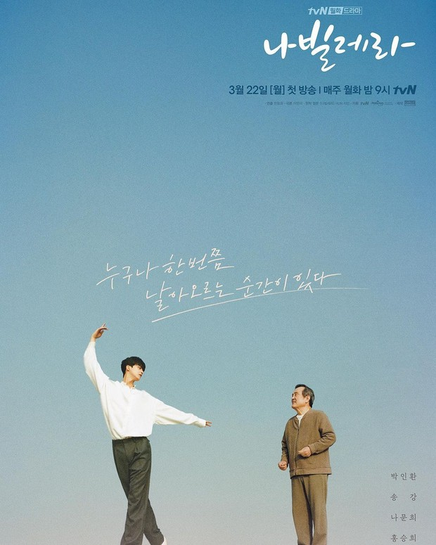 Menjadi pebalet profesional merupakan peran Song Kang di Nevertheless