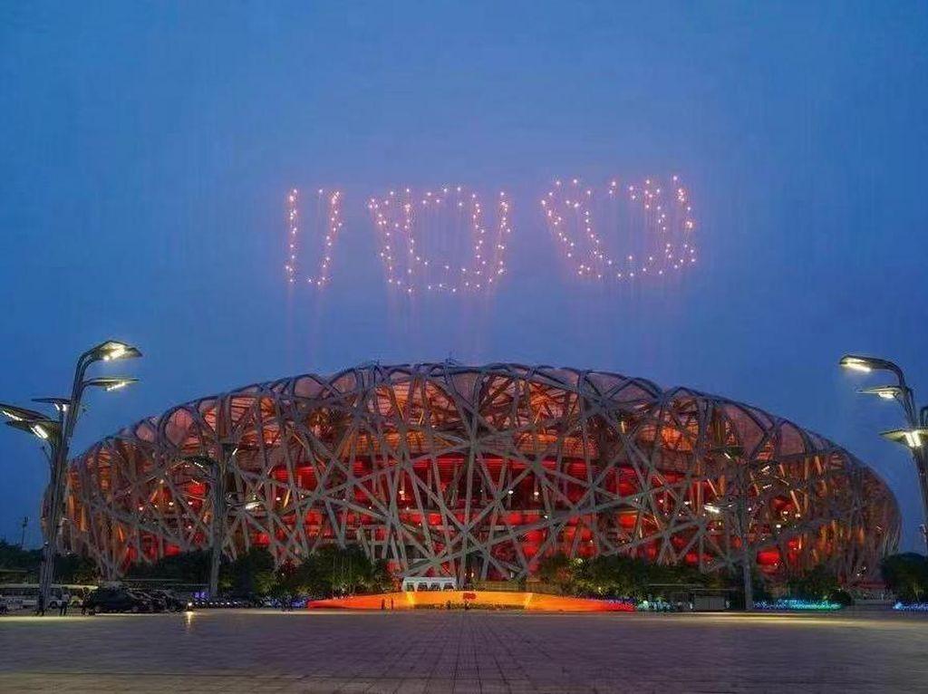 HUT ke-100 Partai Komunis China Meriah dengan Pesta Kembang Api