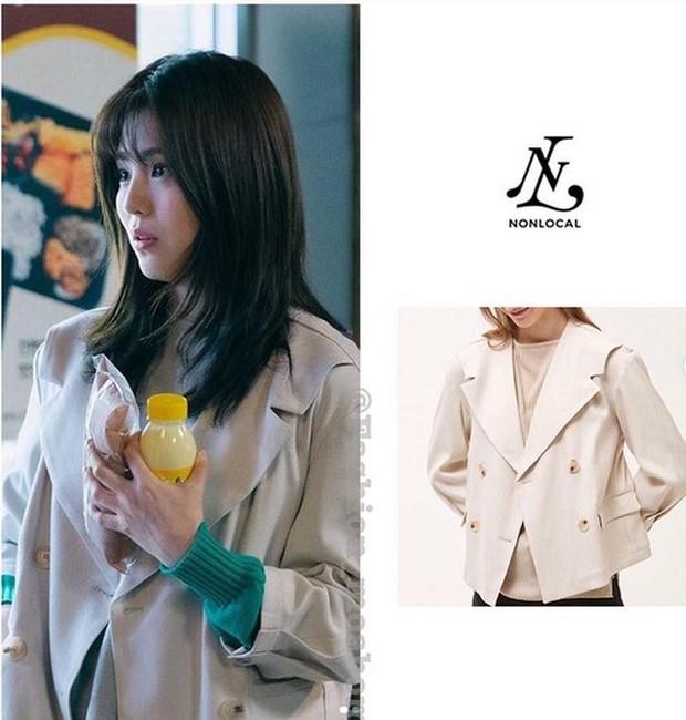 warna beige kembali jadi pilihan Han So Hee