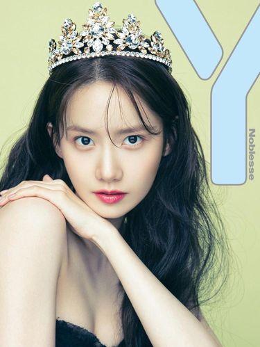 Yoona snsd / Ảnh: Instagram / yoona__lim