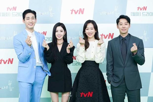 You Are My Spring yang dibintangi deretan artis dan aktor ternama Korea Selatan.
