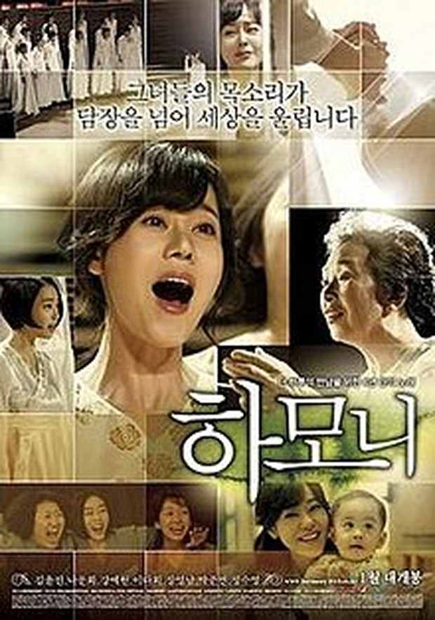 Harmony official poster / foto: asianwiki