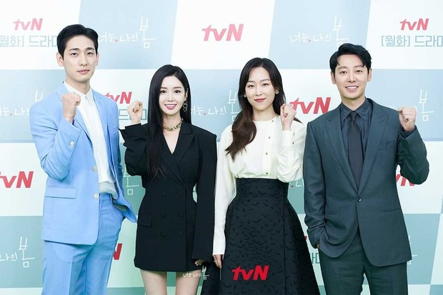 Pemain Drama 'You Are My Spring'/instagram.com/tvndrama.official
