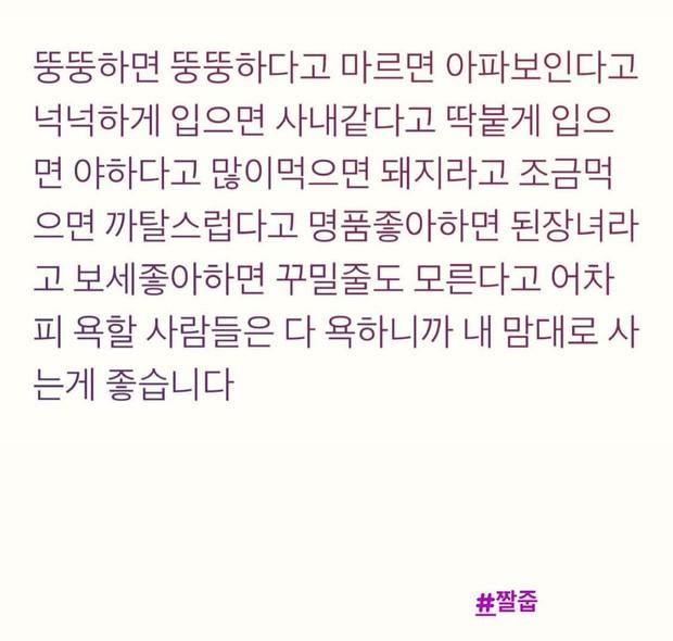 Postingan Taeyeon di IGS/Foto: www.soompi.com