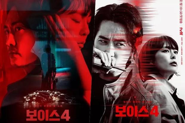 voice adalah drama korea yang wajib kamu tonton
