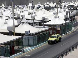 Sehebat Apapun Regulasi Haji di Indonesia, Keputusan di Tangan Arab Saudi