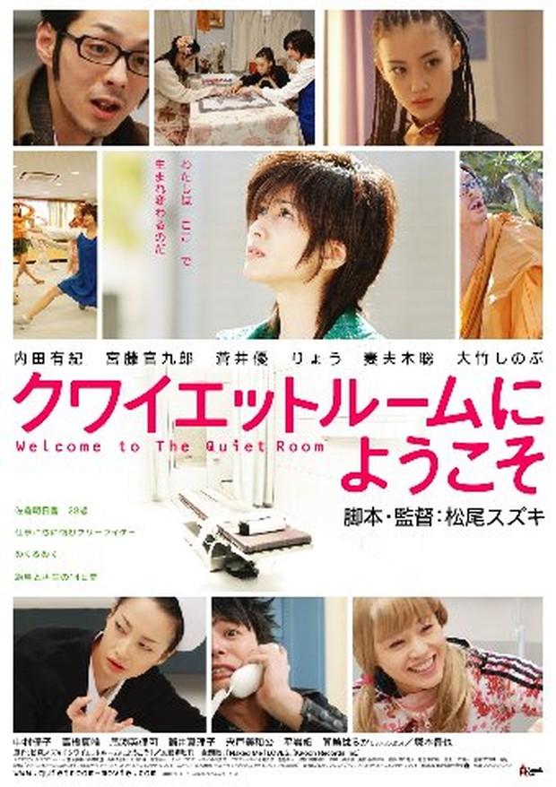 Film jepang tentang mental health