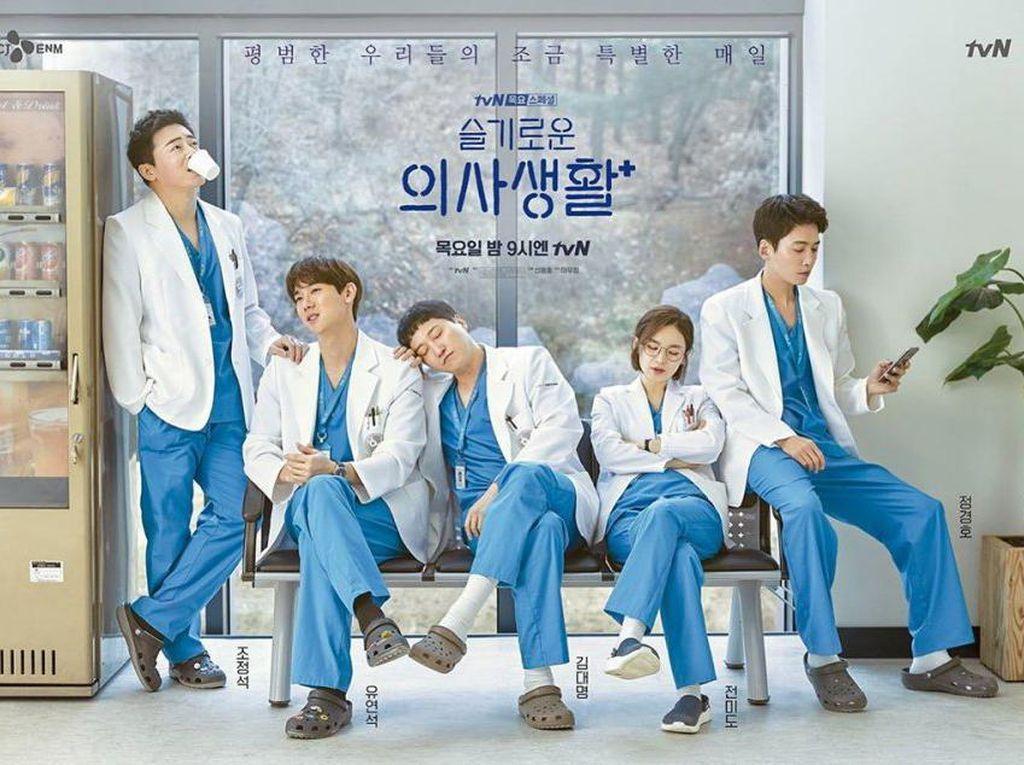 Hospital Playlist 2 Tamat Pekan Ini, Ada Kemungkinan untuk Season 3?