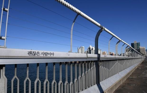 Jembatan Mapo dipilih sebagai lokasi bunuh diri