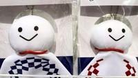 6 Pernak-pernik Unik Olimpiade Tokyo 2020, Ada Boneka Pawang Hujan