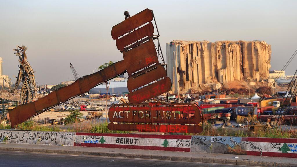 Monumen Puing-puing Ledakan Lebanon, Simbol Duka Beirut