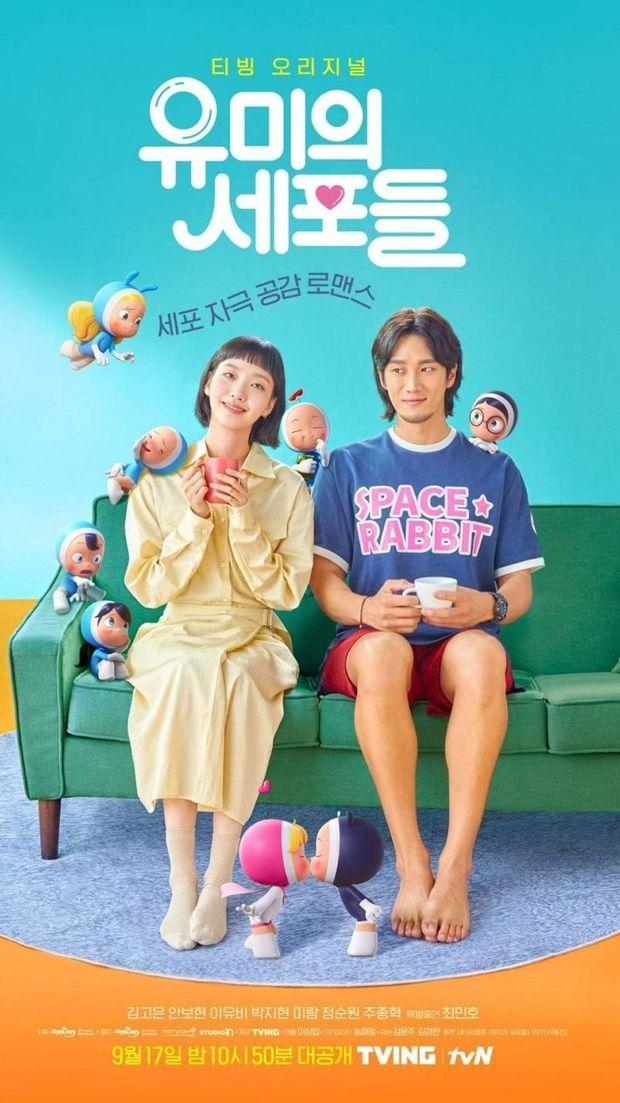 Poster drama korea terbaru Yumi's Cells