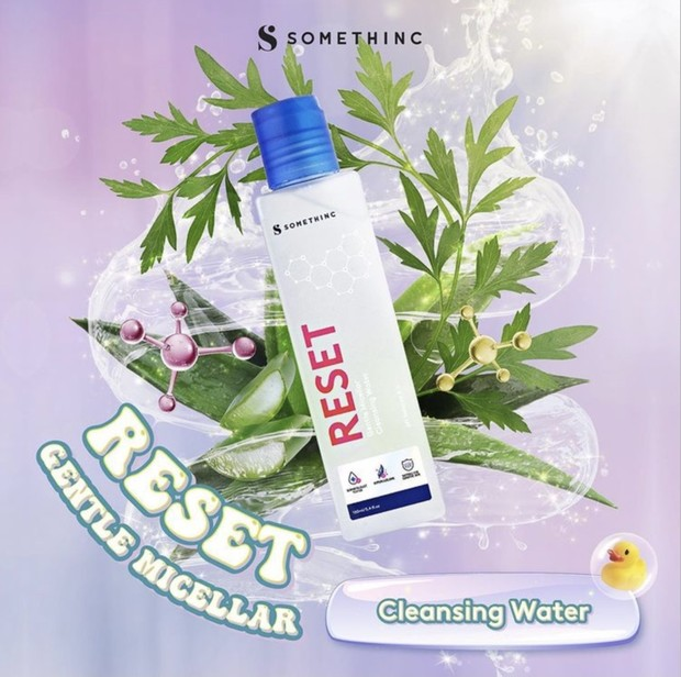 Reset Gentle Micellar Water/