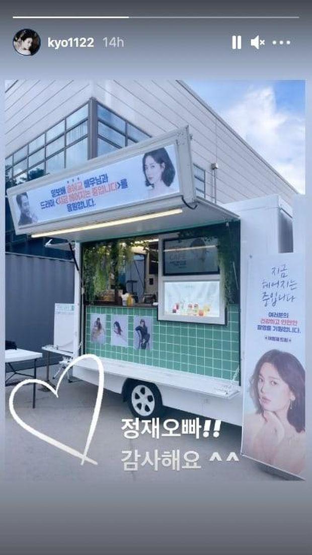 Syuting Drama Baru, Song Hye Kyo Dapat Dukungan dari Lee Jung Jae