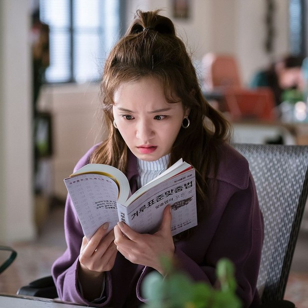 Romance is Bonus Book/ Foto : instagram.com/gyuyoung727_jp