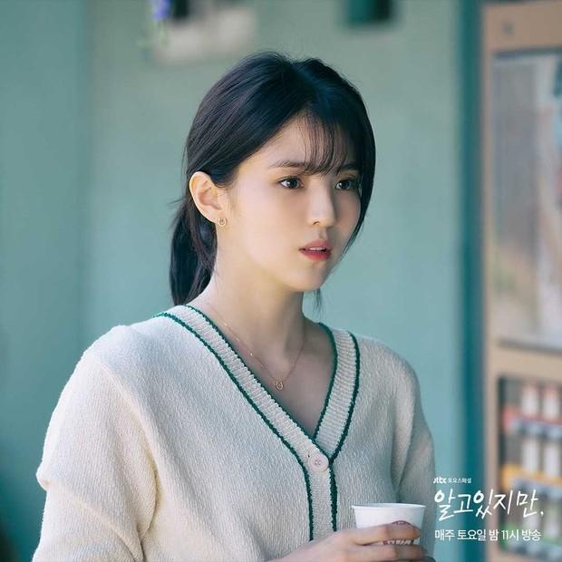 Tokoh Yu Na-Bi di Drama Nevertheless