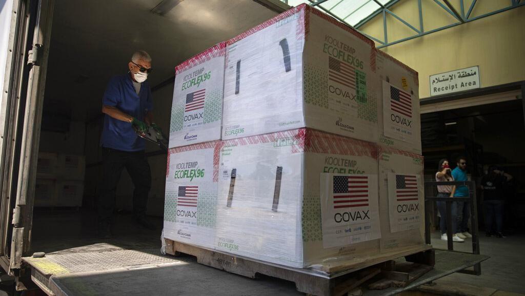 Bantu Atasi Corona, AS Kirim Vaksin Moderna untuk Palestina