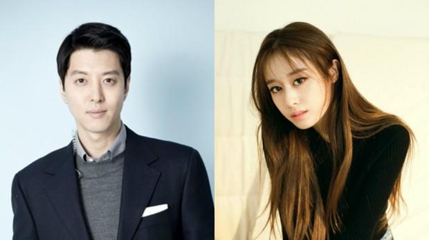 Setelah dua tahun lamanya, hubungan Lee Dong Gun dan Jiyeon T-Ara harus kandas begitu saja.