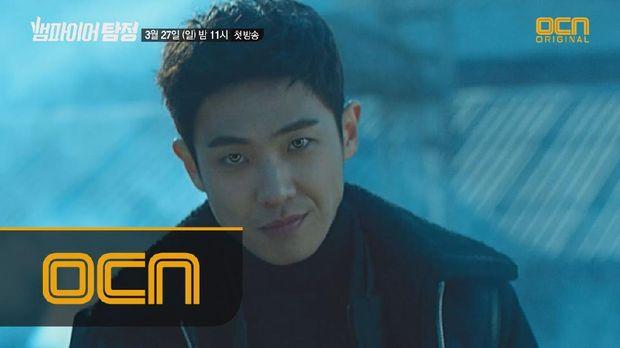 Lee Joon sebagai detektif vampir dalam drama The Vampire Detective