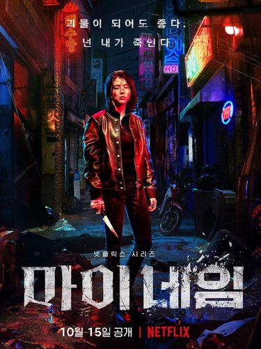 Potret Han So Hee dalam My Name