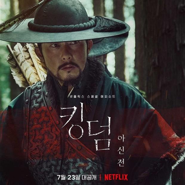 Park Byung Eun dalam Kingdom: Ashin of the North