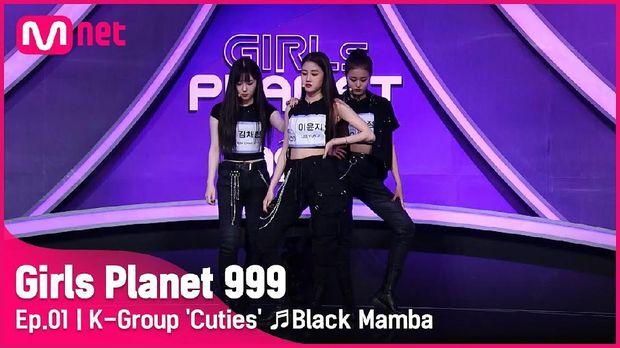 3 Kontroversi Stasiun TV Mnet yang Diduga Menggunakan Suara Adzan