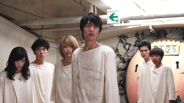 Film Jepang As The Gods Will