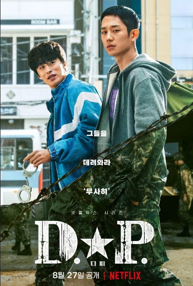 Drama Korea, D.P.