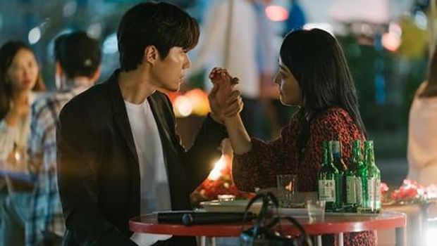 Moon Geun Young dan Kim Seon Ho