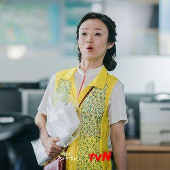 Yeo Hwa Jung di Hometown Cha Cha Cha