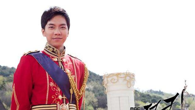 Lee Seung Gi di The King 2 Hearts