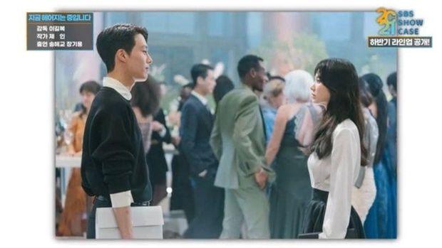 Still Cuts dari drama Now We Are Breaking Up