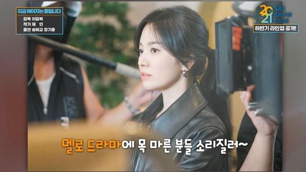 Song Hye Kyo dalam still cuts drama Now We Are Breaking Up