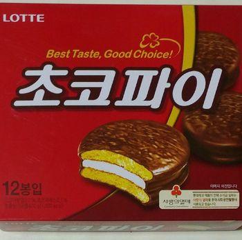 Camilan Choco Pie