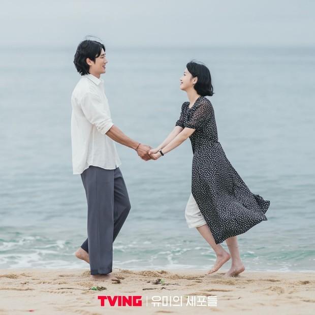 Drama Yumi's Cell bercerita tentang perjalanan menemukan cinta