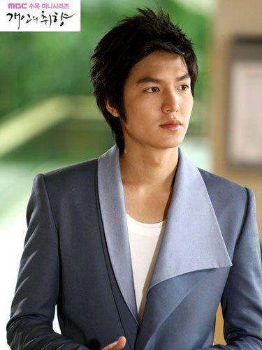 Lee Min Ho di drama Personal Taste