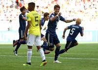 Highlight Full Time Kolombia Vs Jepang
