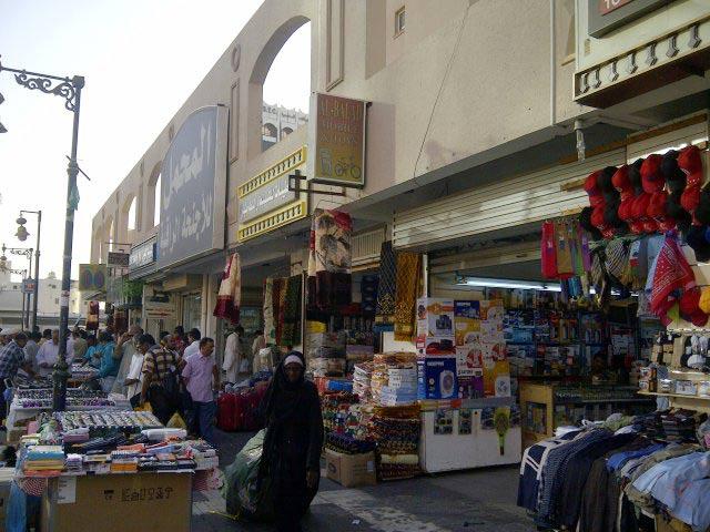 Al Balad, Surga Belanja di Jeddah
