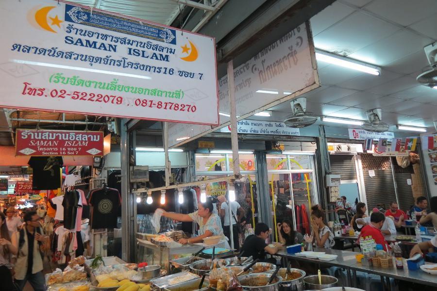 Wisata Kuliner Halal di Pasar Chatuchak, Coba ke Saman Islam
