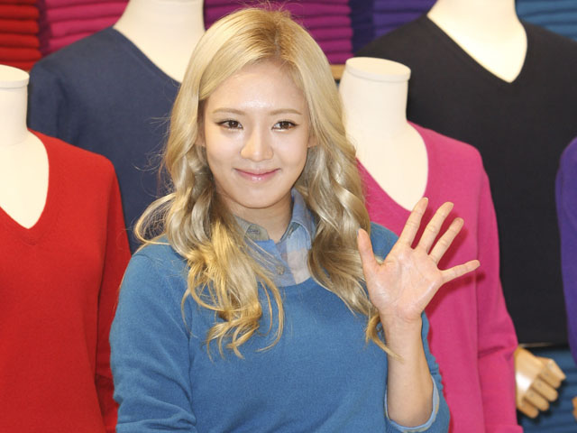 Simple & Chic Hyoyeon SNSD