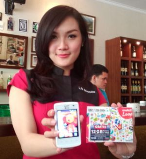 LG L1 II, Android Jelly Bean Rp 799 Ribu